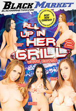 all up in her grill 2