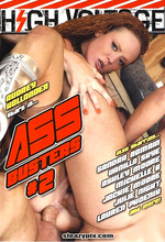 ass busters 2