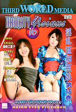 naughty little asians 16