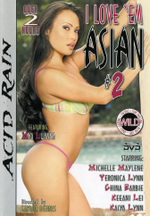 Download I Love Em Asian #2
