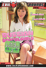 russian schoolgirls oral lessons 2