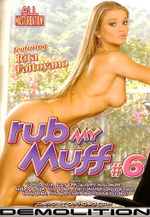 Download Rub My Muff #6