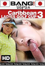 caribbean ladies golf cup 3