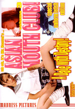 Download Asian Mouth Club Volume 3
