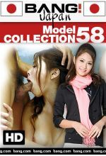 model collection 58