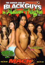 Download Black Guys In Asian Thighs