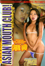 Download Asian Mouth Club Volume 2