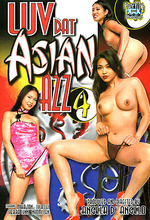 Download Luv Dat Asian Azz #4