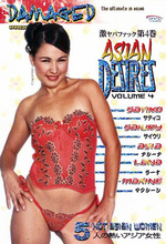Download Asian Desires 4