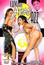 Download Luv Dat Asian Azz #1