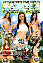 Download Babes In Pornland Brunette Babes