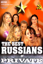 Download The Best Russians Of Private
