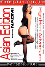 Download Asian Edition: High Heel Adventures