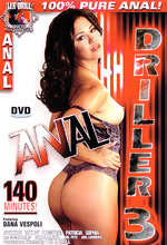 Download Anal Driller #3