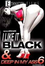 Download I Like It Black And Deep In My Ass 6